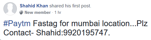 Fake number that includes Paytm to add legitimacy